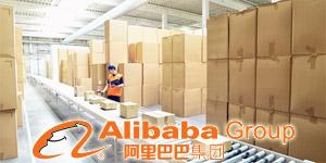 Alibaba kommt nach Europa