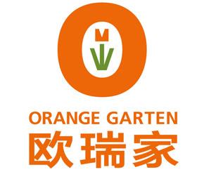 Mit Orange Garten steigt die M-Industrie in China ein - © Migros-Genossenschafts-Bund