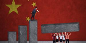Was kommt noch von China auf uns zu?